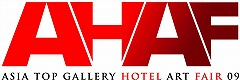 Asia Top Gallery Hotel Art Fair